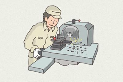 機械加工技能士